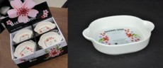H.P Ivory Baking Round dish with handle 18.4x15.3x4.7cm/Ds.Box 16