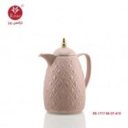 RS-1717-06-Cf-A10 / Rose Flask 0.65 L